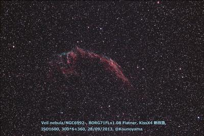 Veil_nebula_20130928i_2
