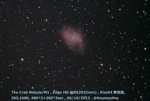 20131006edge_m1b