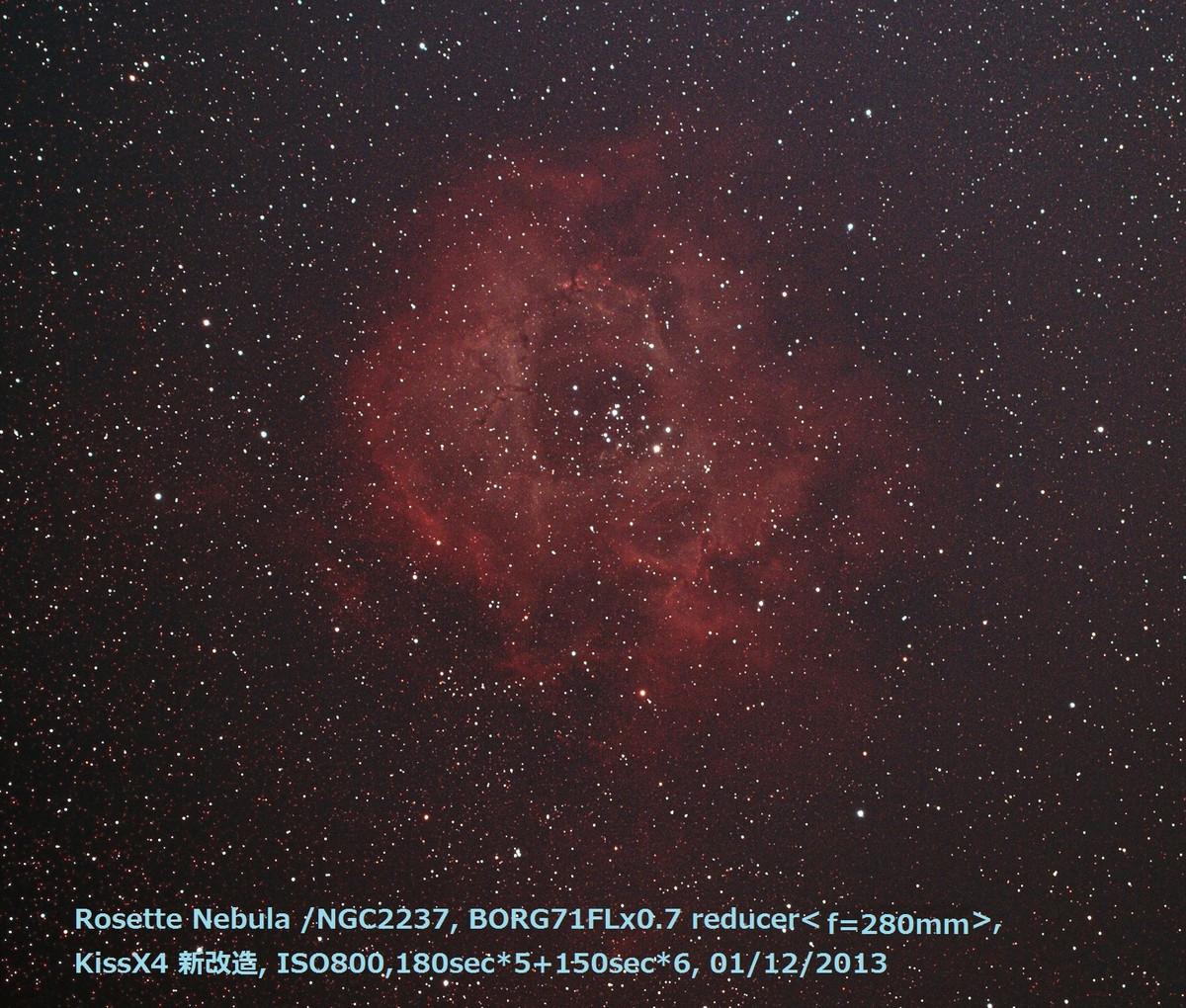 Rosette_nebula_20131201blog_3