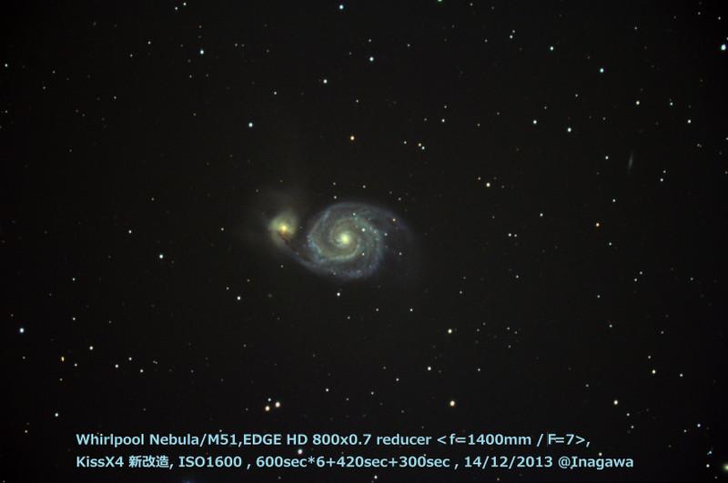 M51_20131214cb