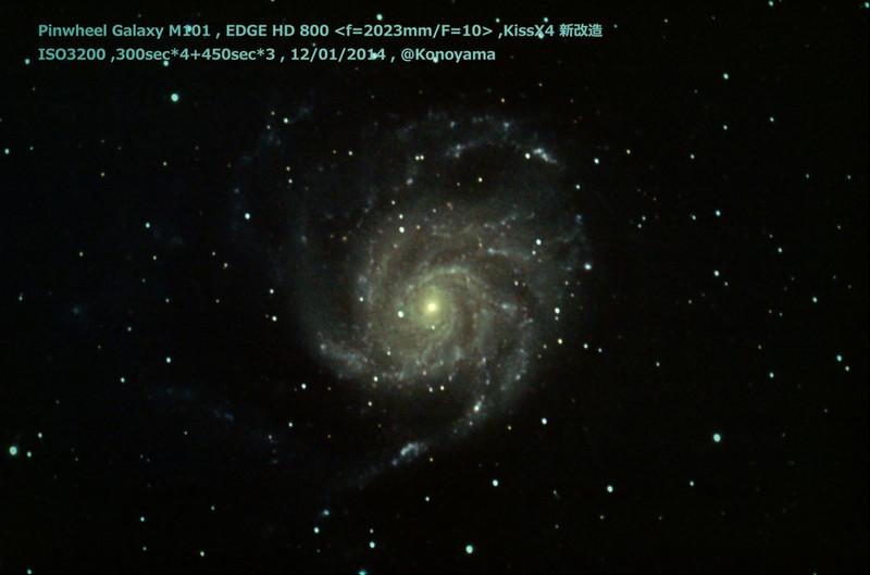 M101_20130112_newc_2