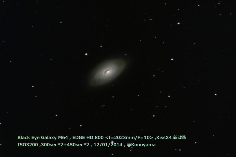 M64_20140112b