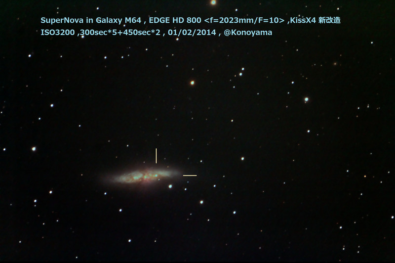 M82_20140201_d_guide