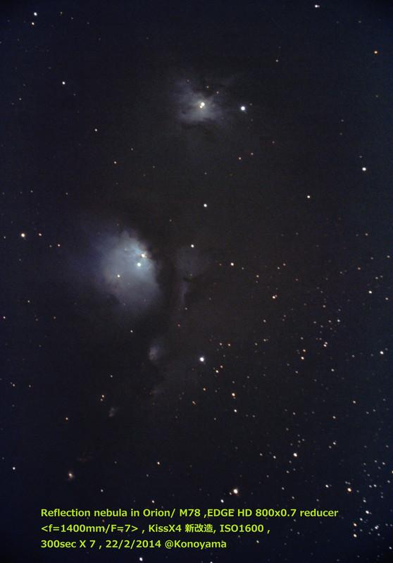 M78_20140222b