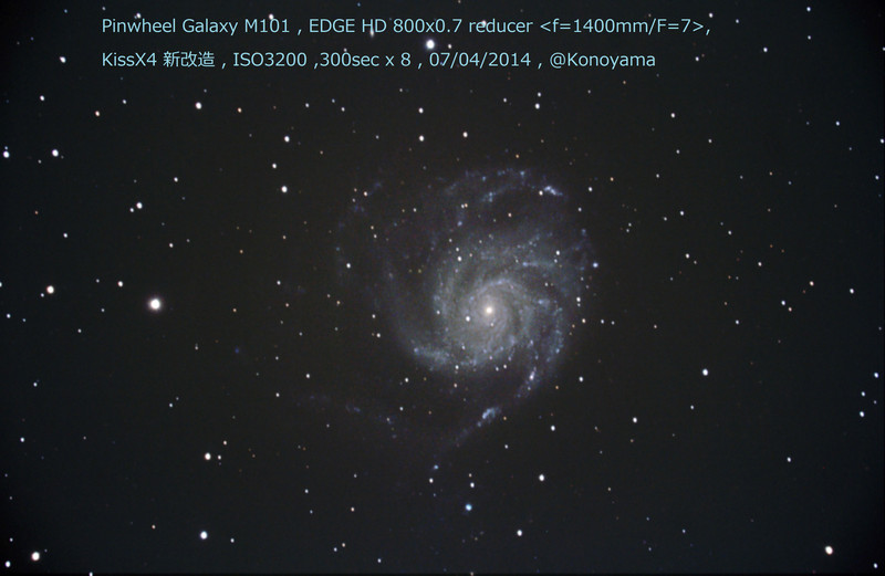 M101_20140407_5blog_2