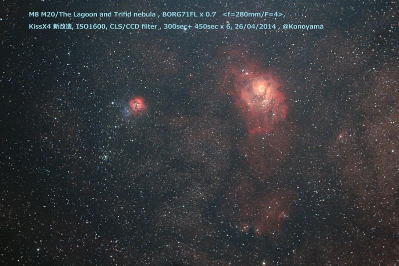 M8_m20_20140426