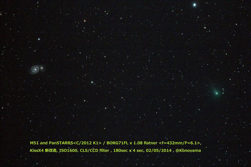 M51_pannstars20140502_brblog