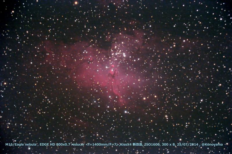 M16_20140725b